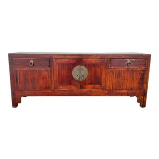 Late 20th Century Asian Altar Table For Sale