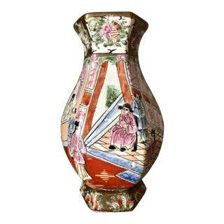 Chinese Famille Rose Medallion Vase For Sale