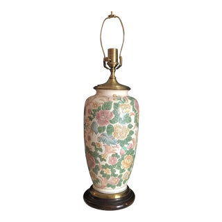 Rocky Mountain Painted Lamp