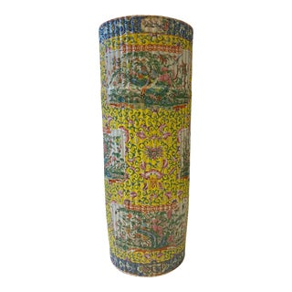 Antique Asian Yellow Umbrella Stand For Sale
