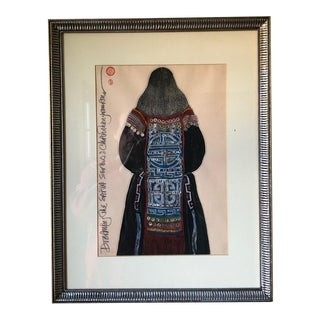Tibetan Style Painting For Sale