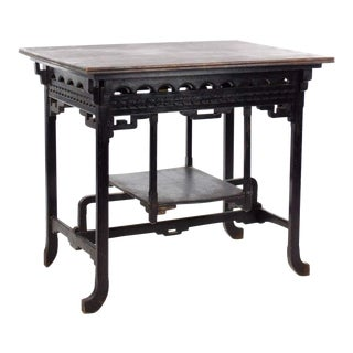 20th Century Chinese Dark Wood Occasional Side Table For Sale