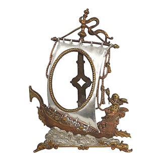 19th C. Bronze Ship Frame For Sale