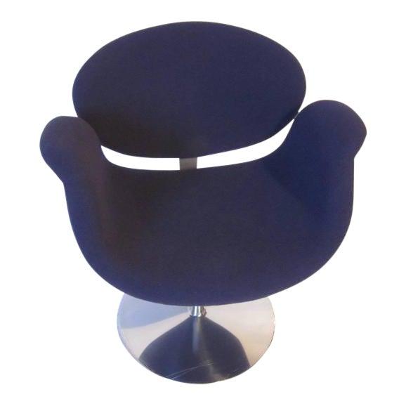 Pierre Paulin Op Art Sculptural Swiveling Armchair For Sale