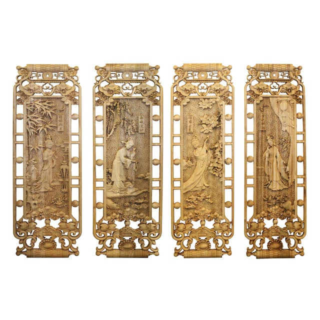 Brown Chinese Set of 4 Rectangular Four Beauties Wooden Wall Plaque Panels For Sale - Image 8 of 8