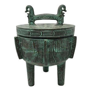 1970s Shang Dynasty-Style Ice Bucket For Sale