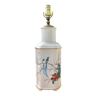 Vintage Chinoiserie Phoenix Bird Painted Gilt Porcelain Ginger Jar Lamp For Sale