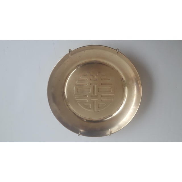 Vintage Brass Chinoiserie Double Happiness Decorative Plate with Hanger - Image 2 of 10