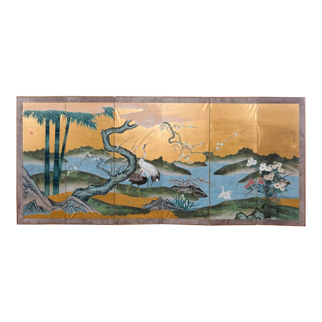 """Sung Tze-Chin Chinoiserie Hanging Screen Ink on Gold Foil """"Red-Crowned Cranes at the River"""" For Sale"""