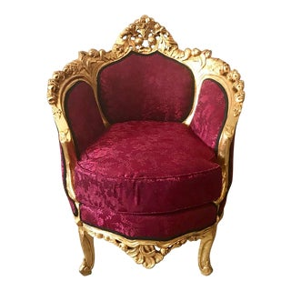 French Louis XVI Style Bergere
