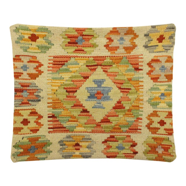 Kilim Pillow Throw Cover - Image 1 of 6
