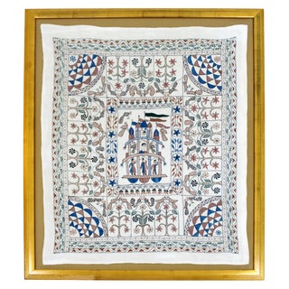 Decorative Ethnic Figurative Tapestry, Framed For Sale