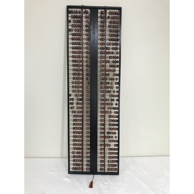 Large Vintage Hanging Abacus. Great piece for study or office.