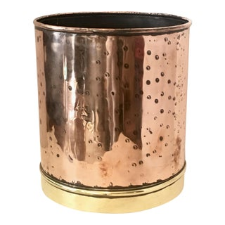 Copper and Brass Cachepot