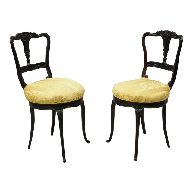 Antique French Victorian Carved Rosewood Small Petite Accent Side Chairs - Pair For Sale