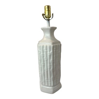1980s Boho Ceramic Bamboo Table Lamp For Sale