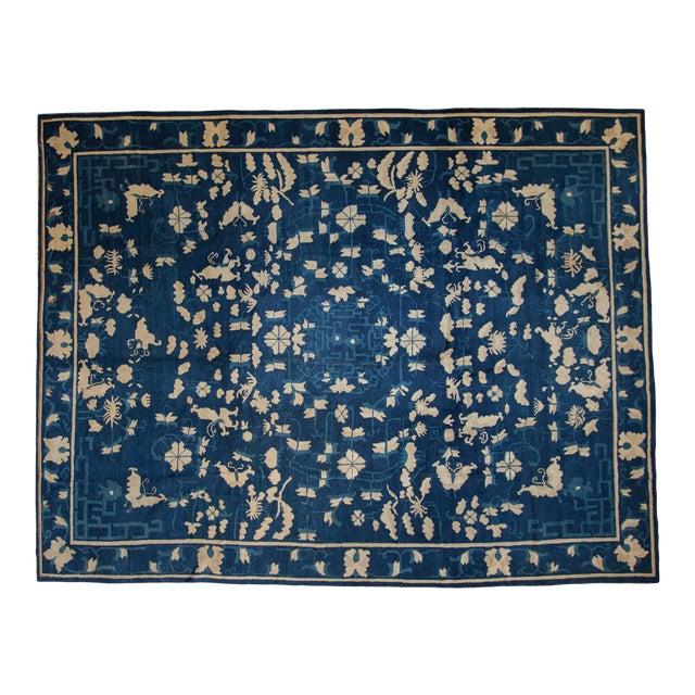 """Antique Peking Carpet - 8'9"""" X 11'4"""" For Sale"""