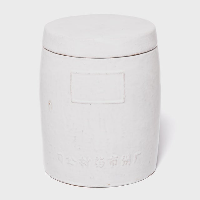 White Chinese Apothecary Container For Sale In Chicago - Image 6 of 6