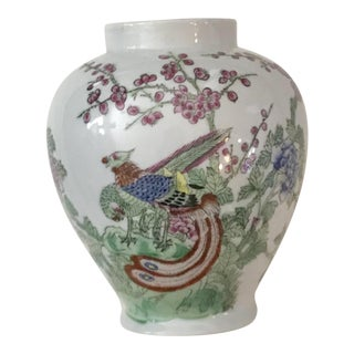 Vintage Asian Phoenix & Cherry Blossoms Porcelain Vase