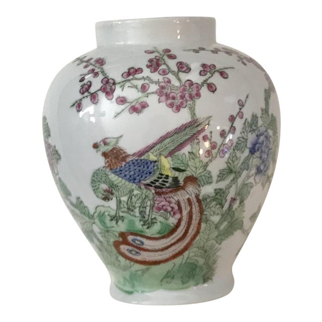 Vintage Asian Phoenix & Cherry Blossoms Porcelain Vase For Sale