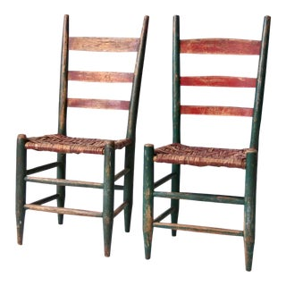 Antique Woven Seat Chairs - Set of 2 For Sale