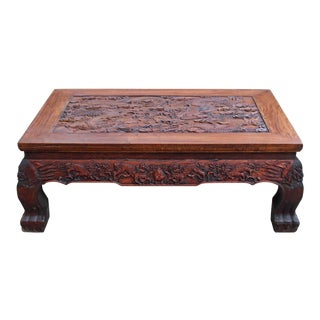 Brown Rosewood Simple Oriental Dragons Carving Rectangular Display Table Stand