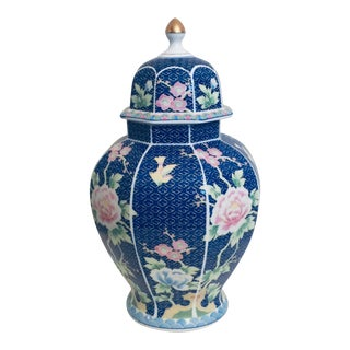 Vintage Chinoiserie Porcelain Blue Ginger Jar For Sale