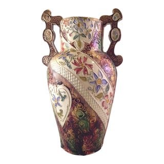 English Victorian Majolica Vase For Sale