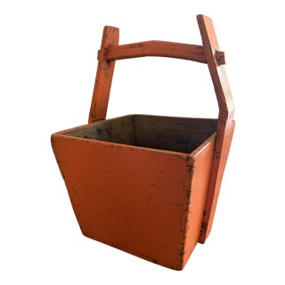 Rustic Chinese Wooden Basket For Sale