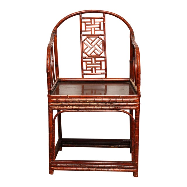Single 19th Century Chinese Horseshoe-Back Bamboo Armchair with Elm Base For Sale