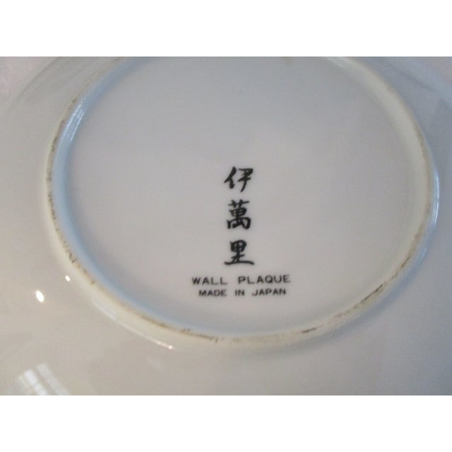 1980s Japanese Imari Display Plates - Set of 4 For Sale In West Palm - Image 6 of 7