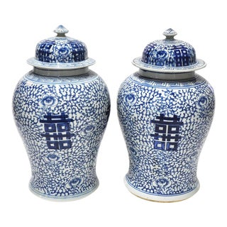 Pair of Blue & White Happiness Jars W Lids For Sale