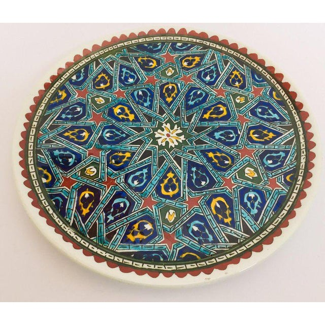 Ceramic Hand Painted Ceramic Decorative Plate With Islamic Koranic Calligraphy For Sale - Image 7 of 13