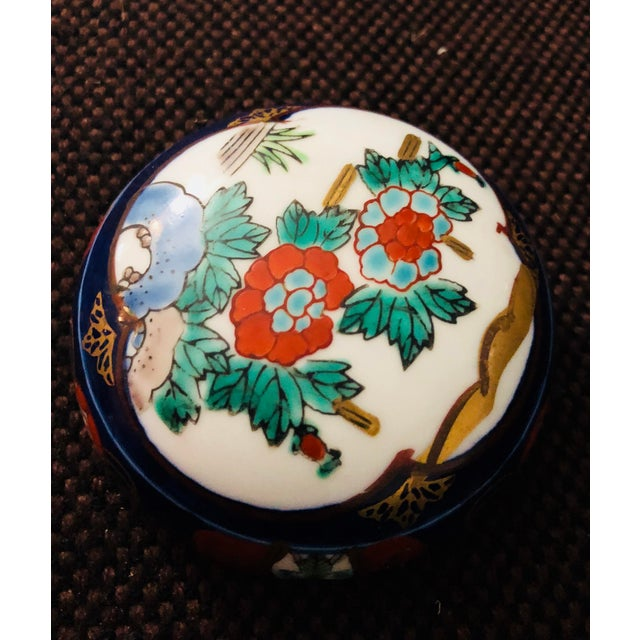 Early 20th Century Imari Gold Ginger Jar With Lid and Plate For Sale - Image 5 of 10