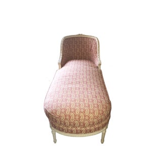 Modern Light Pink Chaise Preview
