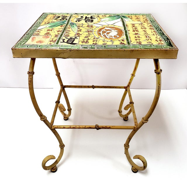 Yellow Vintage Asian Chinoiserie Wrought Iron & Tile Top Side Table For Sale - Image 8 of 8