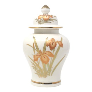 Vintage White and Gold Gilt Temple Jar With Copper Iris Flowers For Sale