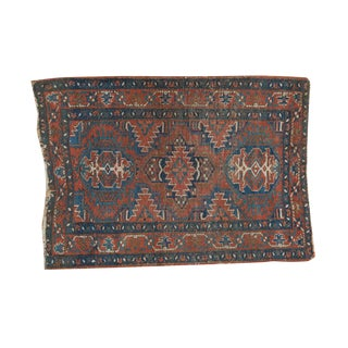 "Antique Fine Heriz Rug - 2'11"" x 4'4"" For Sale"