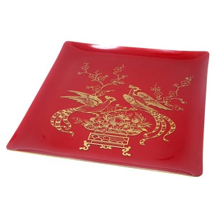 "Large 16"" Red Glass Tray With Gold Pheasants and Cherry Blossoms For Sale"
