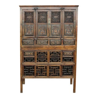 Antique Chinese Elm Lattice Cabinet
