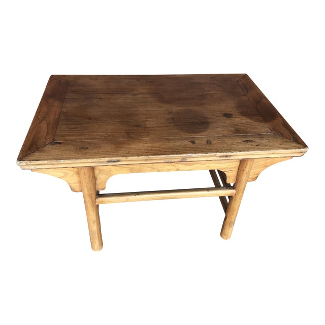 Vintage Chinese Low Table For Sale