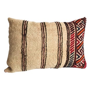 """Custom Made Tribal Afghan Rug Fragment Lumbar Pillow 17"""" W by 11"""" For Sale"""