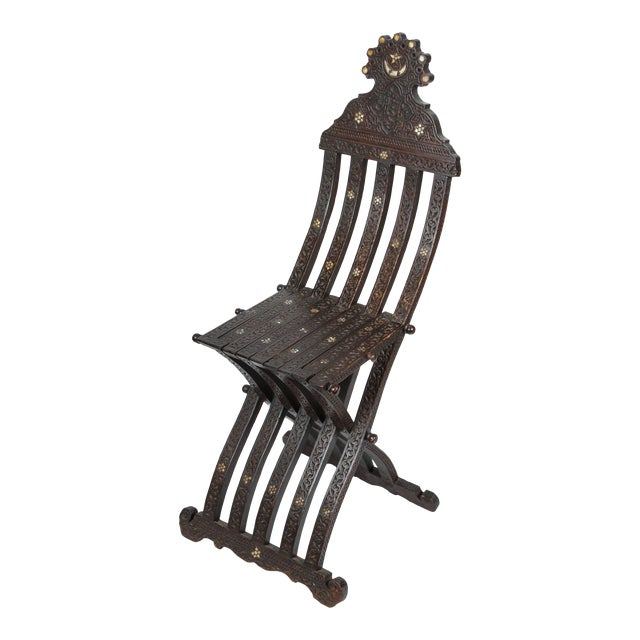 19th Century Antique Syrian Wood Inlaid Folding Chair For Sale