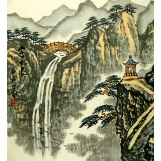 Chinese Landscape Watercolor Serigraph