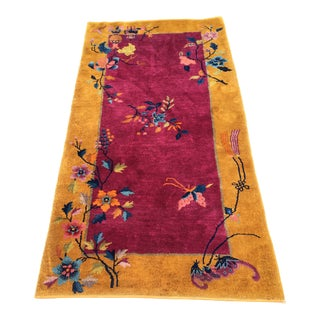 Chinese Art Deco Nichols Rug - 2′11″ × 5′ For Sale