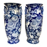 Image of Pair of 1950s Asian Blue & White Porcelain Vases For Sale