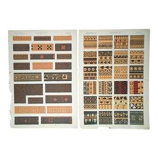 A Pair-Antique 19th Century Ornamental Design Chromolithographs For Sale