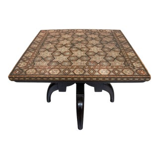 1960s Intricate Inlay Coffee Table For Sale