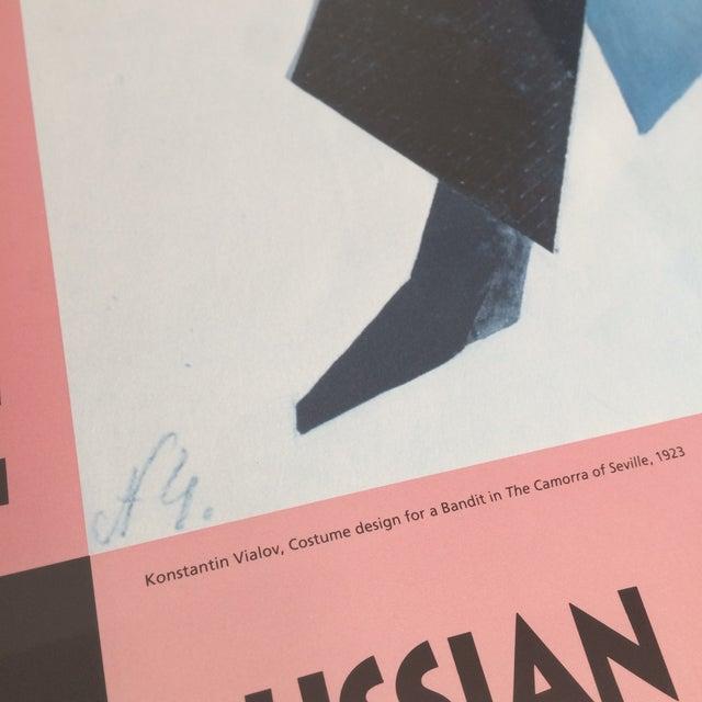 Vintage Russian Avant-Garde Exhibit Poster - Image 7 of 12