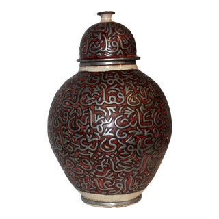 Moroccan Ceramic Calligraphy Vase With Lid For Sale